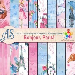 Дизайнерски картони - Париж