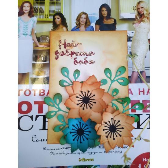 Cutting dies in Bulgarian - Caption labels