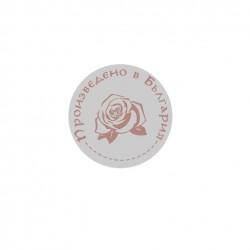 Metal wax seal - Made in Bulgaria