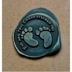 Metal wax seal - baby steps