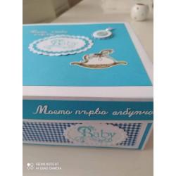 Cutting dies in Bulgarian - Set for baby album
