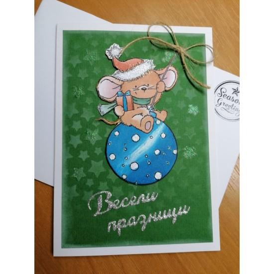 Cutting dies in Bulgarian - holidays
