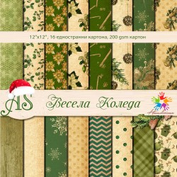 Christmas design paper pack - Vintage