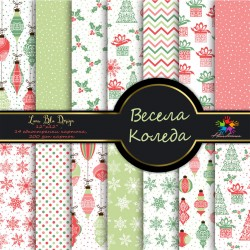 Christmas designer cards - collection 1032