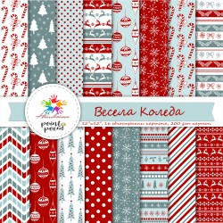 Christmas design paper pack