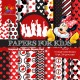 Design paper pack - Minnie Mouse