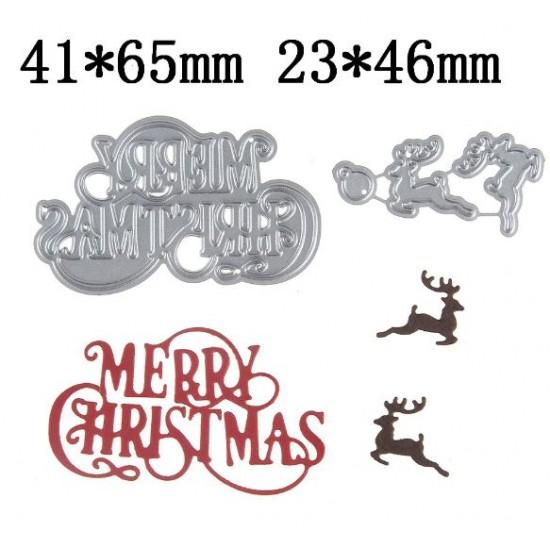 Шаблон за изрязване и релеф - Merry Christmas с елени и коледна топка